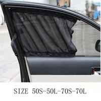 BLACK 2X Car Sun Shade Side Nylon Mesh Window Curtain Foldable Sunshade UV Protection Nov 30