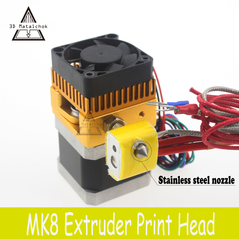 Hot! MK8 Extruder Stainless steel 0.4mm Nozzle 1.75MM Filament Print Head for 3D Printer,Makerbot, i3 J-head Hotend heacent mk8 0 3mm nozzle 1 75mm filament extruder for makerbot reprap mendel i3 diy 3d printer