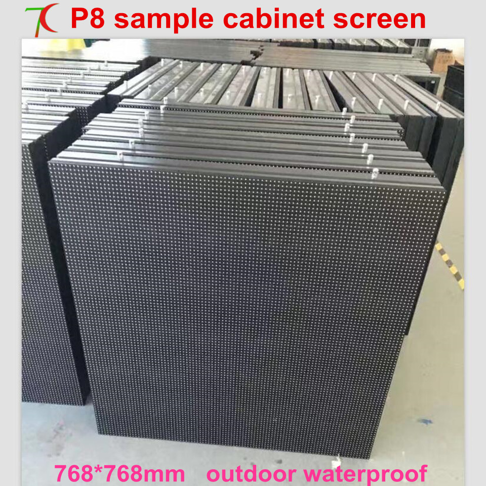 768*768mm P8 Simple Cabinet SMD Full Color Led Screen , 4s, 15625dots/m2