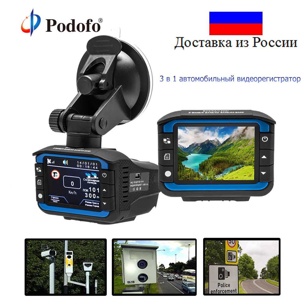 Podofo Caméra DVR De Voiture 3 en 1GPS Tracker Détecteur De Radar Caméra Voix Russe Laser radars Anti Radar Dash cam