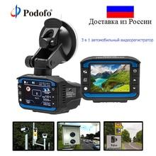 Podofo Видеорегистраторы для автомобилей Камера 3 в 1gps трекер Антирадары Камера Русский Голос лазерной Скорость Cam Анти радар-регистраторы