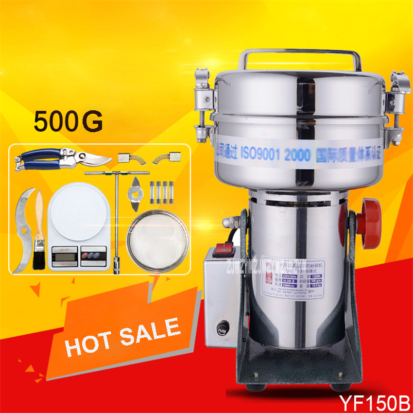 YF-150B 500G Chinese Herbal Medicine Grinder High-quality Household Small Pulverizer Grinding Machine 110V/220V 1300W 25000r/min stainless steel commercial chinese herbal medicine grinder electric grinding maching pulverizer 220v 2200w 1pc