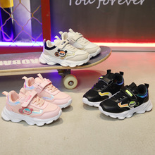 2019 new Children Sports school running Shoes Kids Boys girls Casual Sneakers PU mesh rubber
