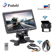 Podofo 7″ TFT LCD Monitor Wireless Truck Vehicle Car Rear View Camera Night Vision Waterproof High Solution Reversing Camera Kit