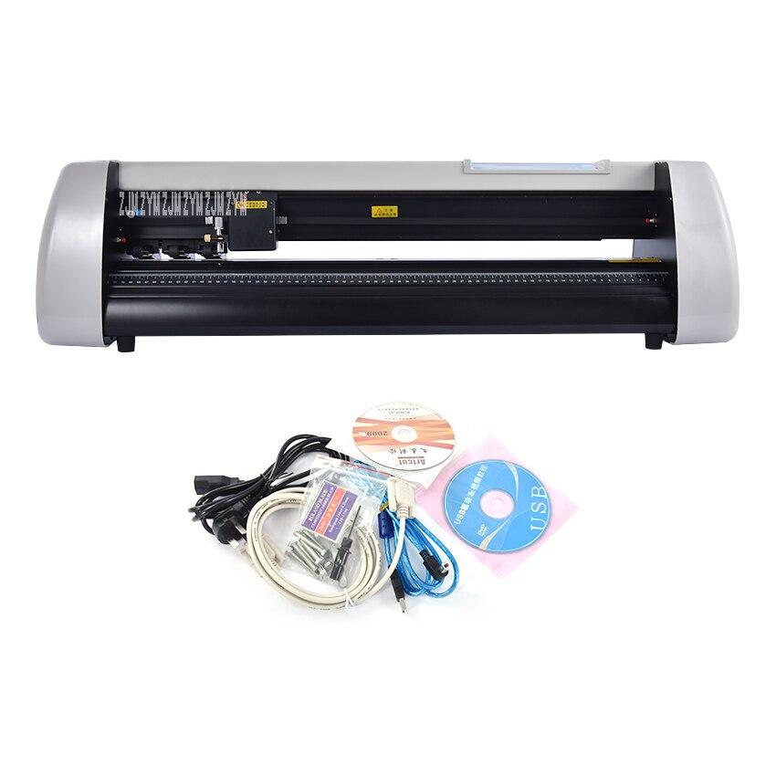 Machine de traceurs de coupe de H800 avec le moteur Servo/coupe automatique de Contour coupeur de vinyle auto-adhésif coupant Width600mm 110V/220V - 6
