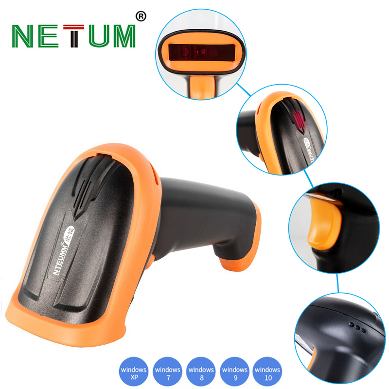 NETUM S5 Handheld Wired Barcode Scanner 1D 2D Bar Code Reader Handheld Barcode Scanner USB Scanner for Supermarket automatic omnidirectional wired usb laser barcode scanner 24 line bar code reader hand free stand usb handheld barcode scanner
