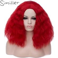 Similler короткий пушистый боб парик красный кудрявый прямые синтетические волосы парики с челкой для женщин Хэллоуин косплей костюм черный белый