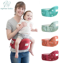 Baby Hip Seat Carrier Infant Waist Stool Comfortable Belt Durable For 0-24 Months