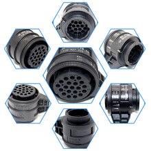 Высокое качество LKS 1,5 черный 20 контактный авто гнездовой разъем 1J0972320