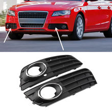 2Pcs Front Bumper Left & Right Side Grille Grill ABS Chrome Fog Light Lamp Frame Cover For 2009-2011 For Audi A4 A4L B8(China)