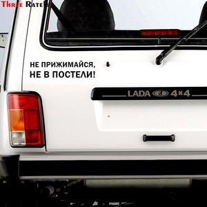 Image 4 - Drei Ratels TZ 1332 #10*37,6 cm 15*56,5 cm 1 2 stück auto aufkleber Tun nicht kuscheln bis es ist nicht auf bett lustige auto aufkleber auto deca
