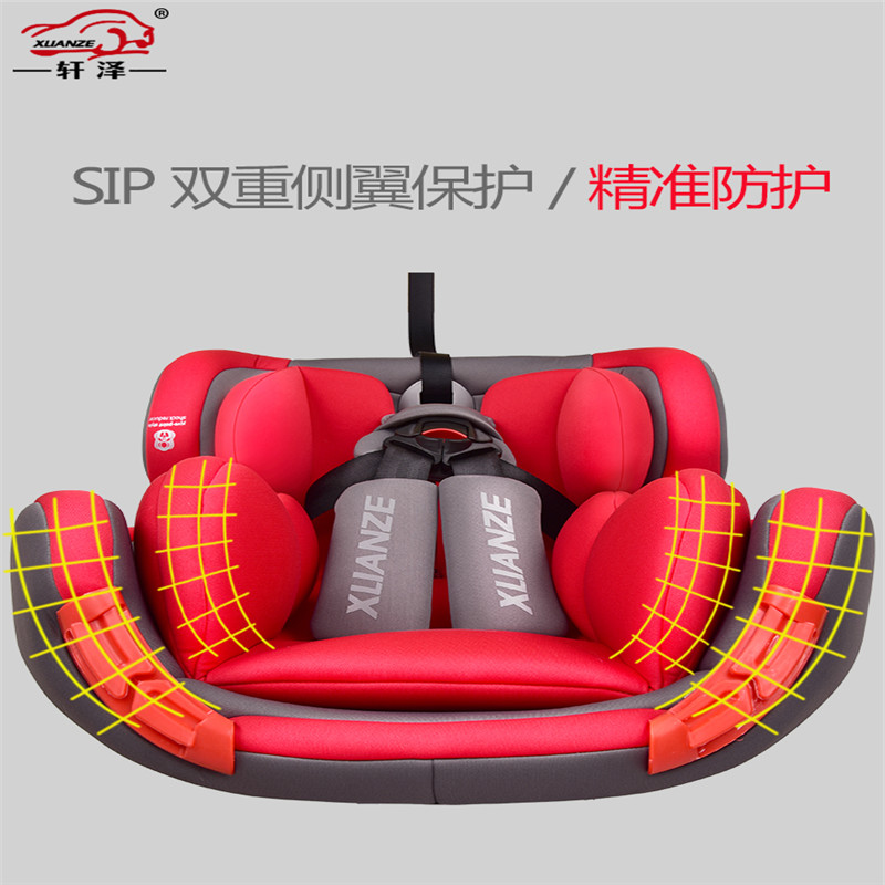 Baby safety car seat can sit reclining child car seat portable seat retractable Isofix interface positive and negative two-way i