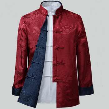Mens chinese jackets shanghai tang traditional chinese clothing for men kung fu uniform traditional chinese clothing Q126 - DISCOUNT ITEM  40% OFF All Category