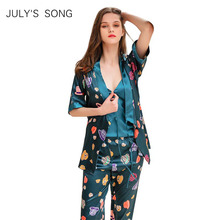 JULY'S SONG 3 Pieces Woman Spring Pajamas Set Sling Satin Faux Silk Printing Sleep
