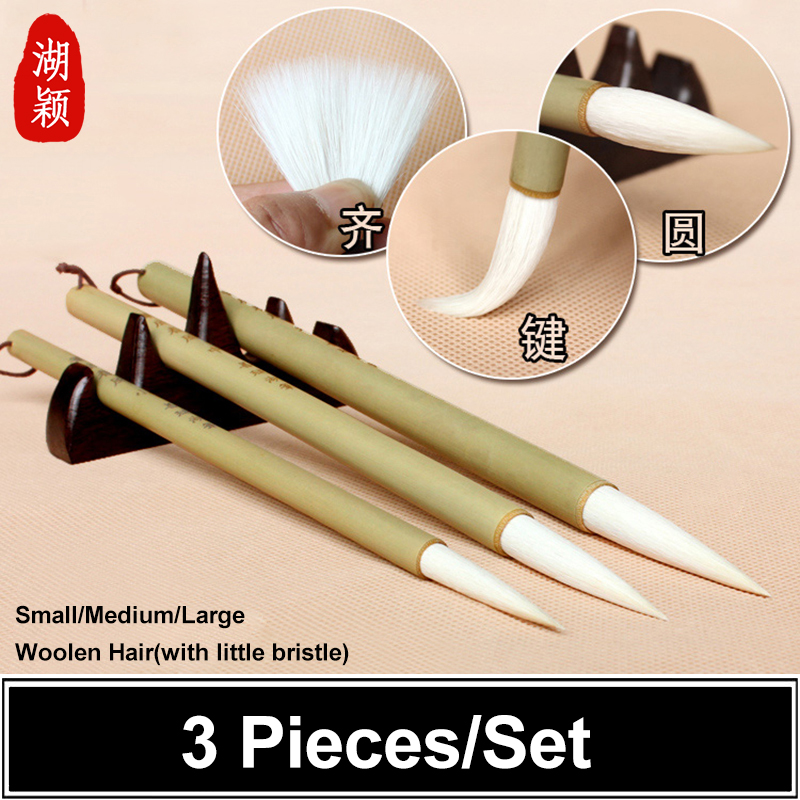 3 Pieces/set Natural Bamboo Shaft Woolen Bristle Hair Chinese Calligraphy Brush Pen Painting Supplies