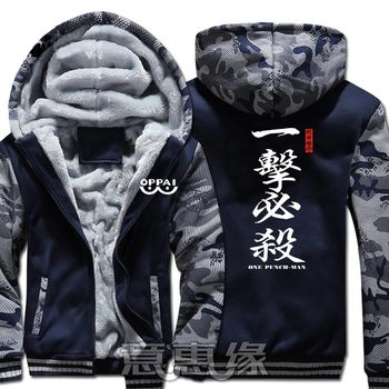 New Winter Warm ONE PUNCH MAN Hoodies cosplay Saitama Hooded Coat Thick Zipper men Jacket Sweatshirt 1