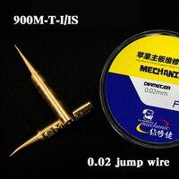 0.02mm 구리 링크 와이어 납땜 와이어 점프 라인 아이폰에 대 한 납땜 팁 samung 태블릿 pcb 유지 보수 복구 도구 키트