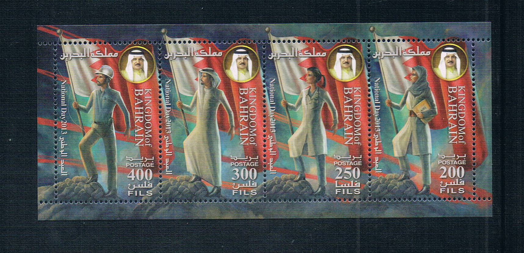 Q2587 Bahrain 2013 National Day Flag dress stamp 1MS new 0626 from 2012 ea1420 1ms new 0626 coastal bird stamps