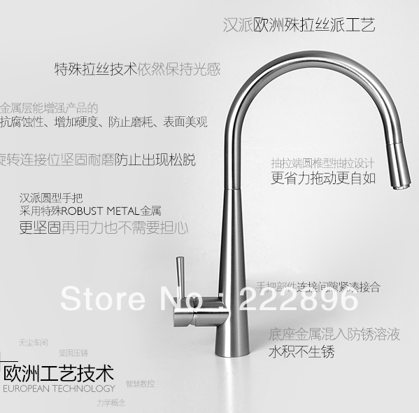 free shipping solid brass copper kitchen sink pull out chrome faucet mixer 360 swivel pipe single - Kitchen Sink Aerator