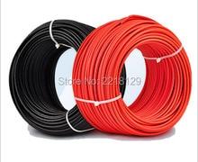 Boguang 2*20 メートル/ロット (黒ケーブル 20 メートル + 赤ケーブル 20 メートル) 2.5mm2 ソーラーコネクタケーブル 12AWG 黒または赤 TUV 承認電源 PV ケーブル
