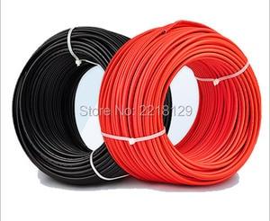 Image 1 - Boguang 2*20 m/lot (Siyah kablo 20 m + Kırmızı Kablosu 20 m) 2.5mm2 Güneş Bağlantı Kablosu 12AWG Siyah veya Kırmızı TUV Onaylı Güç PV Kablosu