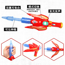 The ultraman shaper galaxy spark gun is a telescopic, luminous, and audible Ultraman Ginga  weapon series