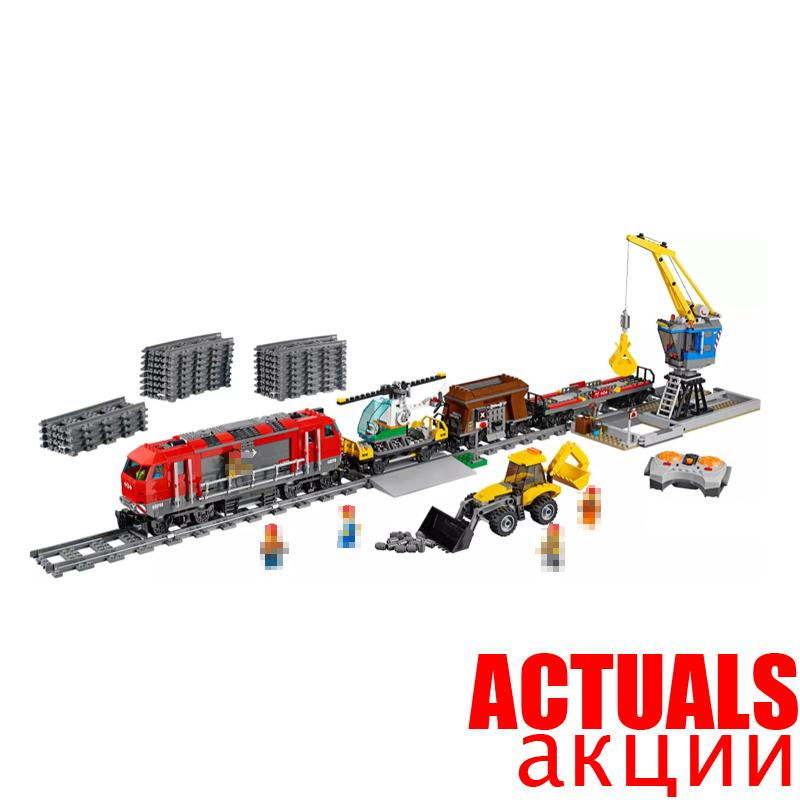 LEPIN 02009 City Heavy-Haul Train POWER FUNCTIONS 984PCS Building Blocks Bricks Toys for boys Compatible with legoINGly 60052 lepin 02009 city engineering remote control rc train model