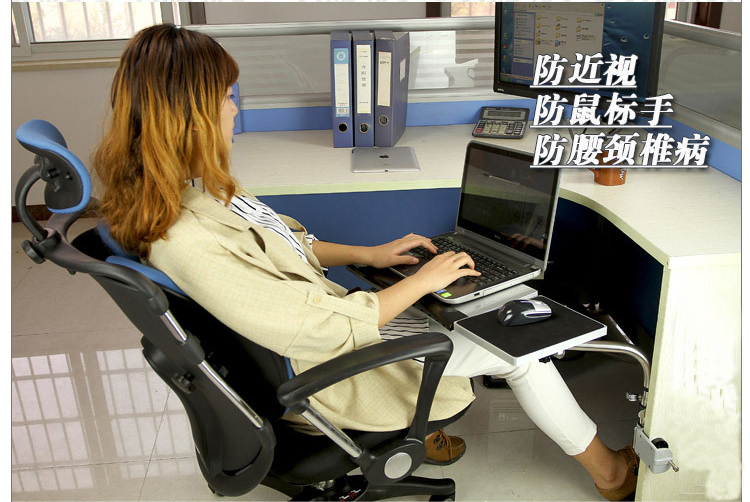 Multifunctoinal Full Motion Desk Edge Table Side Chair Leg Clamping Keyboard Tray Holder Laptop