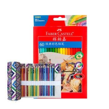 Faber Castell 60 kolorów olej kolorowy ołówek wysokiej jakości niemcy importowane zestaw dla sztuki uczeń szkoły szkic malarstwo pióro dostaw