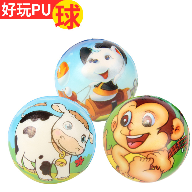 12PCS 2016 New 7CM Kids cartoon print Funny toy PU balls Inflatable Swimming Pool Play Party Water Game Balloon Beach Ball