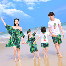 Купить с кэшбэком Family Matching Clothes Mother and Daughter Beach Dresses Mommy and Me Clothes Dad Son Tops+Shorts Clothing Sets Family Look LB