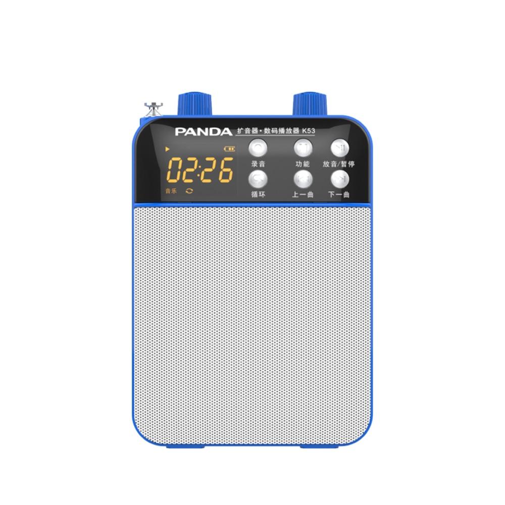 Panda K53 small bee loudspeaker teacher dedicated wireless player guide guide loudspeaker high power portable radio mp3 play