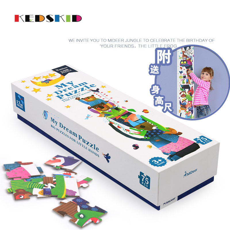 collections little images funky puzzles floor monkey