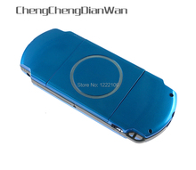 Chengchengdianwan高品質用psp 3000 psp3000コンソールシェル交換フルハウジングカバーケース付きボタンキット