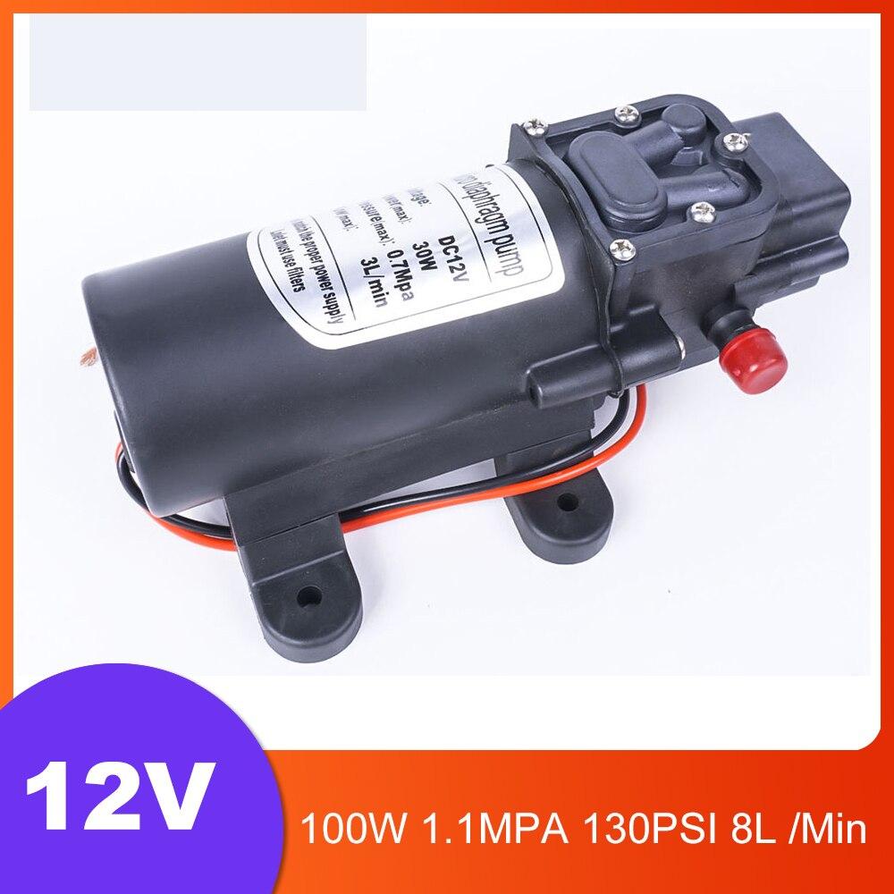 DC 12 V 100 W 1.1MPA 130PSI 8L/Min eau haute pression pompe à membrane électrique auto-amorçante pompe interrupteur automatique pour jardin