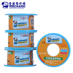 2Pcs/Lot Rosin Core Lead-free Solder Wire 40g0.3/0.4/0.5/0.6/0.8mm Low Melting Point Welding Tin Wire BGA Soldering Repair Tools