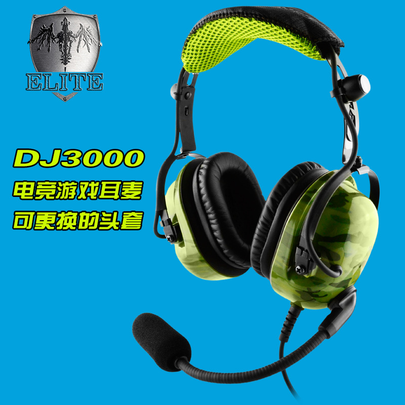 WIM DJ3000 headphones Wired Professional Stereo Gaming Headset ...