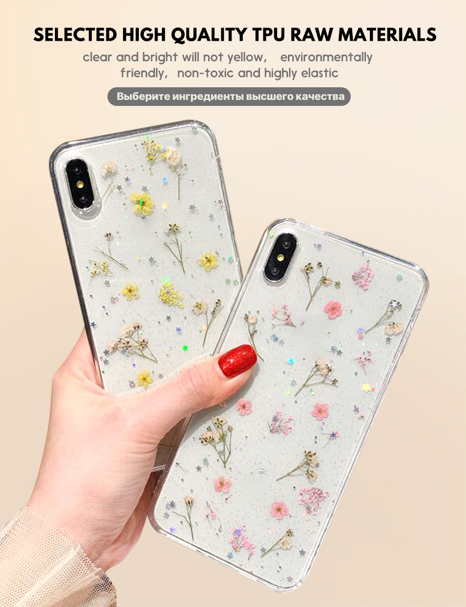 NEW Real Dried Pressed Flowers TPU Clear Phone Case For iPhone X XS MAX XR 8 Plus For iphone XR XS Max Transparent Cover Pohiks