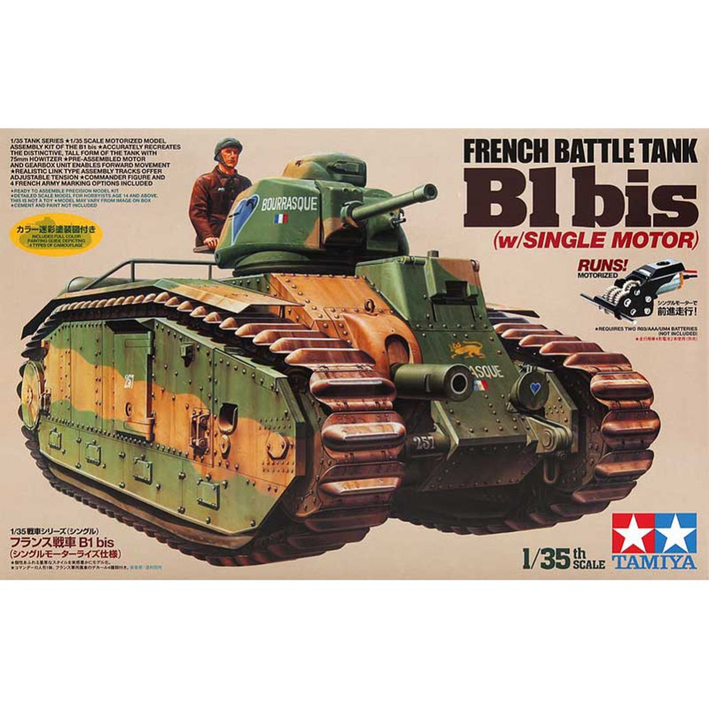 OHS Tamiya 30058 1/35 French Battle Tank B1 bis w/Single Motor Military Assembly AFV Model Building Kits oh ohs tamiya 35326 1 35 u s main battle tank m1a2 sep abrams tusk ii military assembly afv model building kits