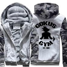 novelty Dragon Ball Z jackets men Super Saiyan fitness hooded hoodies male winter wool liner tracksuits 2019 thicken coats M-5XL