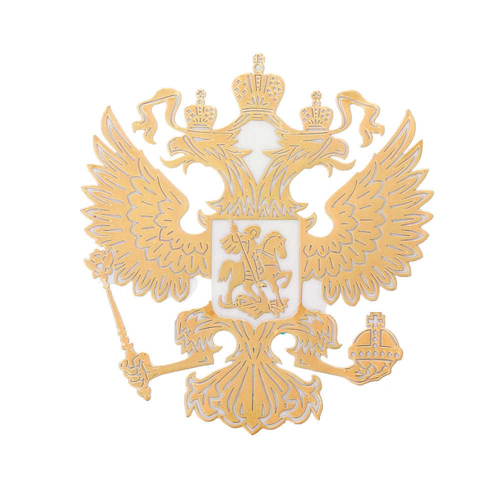 ملصقات السيارات من المعدن والنيكل الروسي ، ملصقات شعار النسر الروسي للاتحاد الروسي ، ملصقات الكمبيوتر المحمول