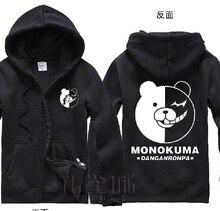2016 Ropa de anime Japonés de Super Dangan Ronpa Monokuma Cosplay Manga Larga Camisetas de la Capa Envío Gratis