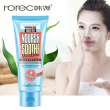 ROREC Facial Cleanser,Hyaluronic Acid Light Cleansing Oil Moisturizer for Dry & Oily Skin Pore Face Care Massager Acne Treatment guinot microbiotic purifying cleansing foam for oily skin