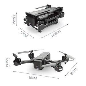 Image 5 - SJRC Z5 RC الطائرة بدون طيار المهنية لتحديد المواقع RTF 5G واي فاي FPV 1080P كاميرا مع نظام تحديد المواقع تتبع لي وضع أجهزة الاستقبال عن بعد vs XS812 MJX B5W JJPRO X5
