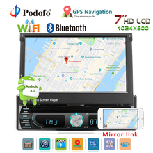 Podofo Autoradio Android Car Stereo Radio GPS Navigation 1 din 7″ Retractable Touch Screen Car DVD Multimedia Players car audio