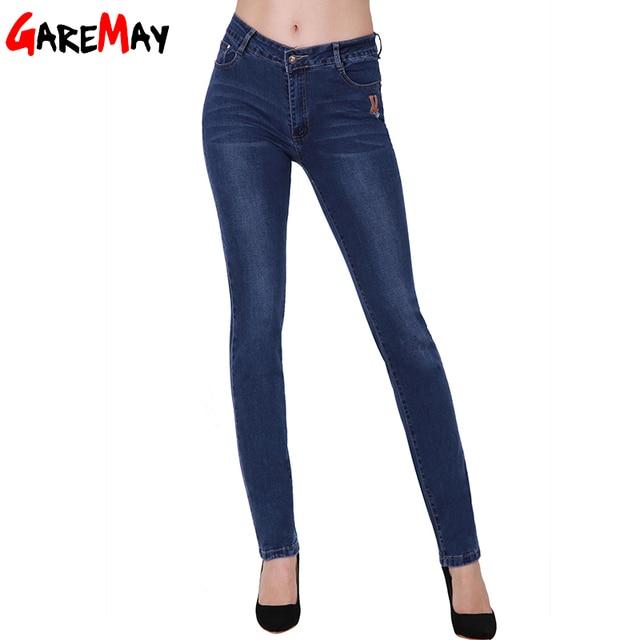 Высокие джинсы купить