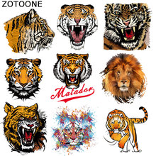 ZOTOONE Cool Tiger Patches Iron on for Clothes DIY T-shirt Jacket Hoodie Grade-A Thermal Transfer Stickers Kids E