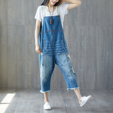 цена Women Loose Scratched Hole Denim Jumpsuits Ladies Vintage Tassel Holes Ripped Jeans Rompers Pants Female Overalls в интернет-магазинах