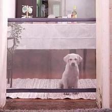 Folding Magic Dog Gate For Dogs