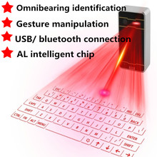 بلوتوث لوحة مفاتيح ليزر لاسلكي الظاهري الإسقاط لوحة المفاتيح المحمولة ل فون هاتف أندرويد ذكي باد اللوحي الكمبيوتر الدفتري